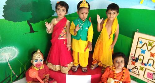 Gurukul Preschool